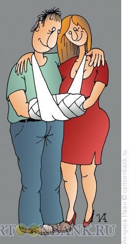 Карикатура: любовь в гипсе, Анчуков Иван