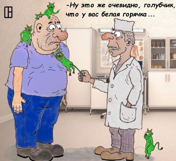 Карикатура: Очевидность, Олег Тамбовцев