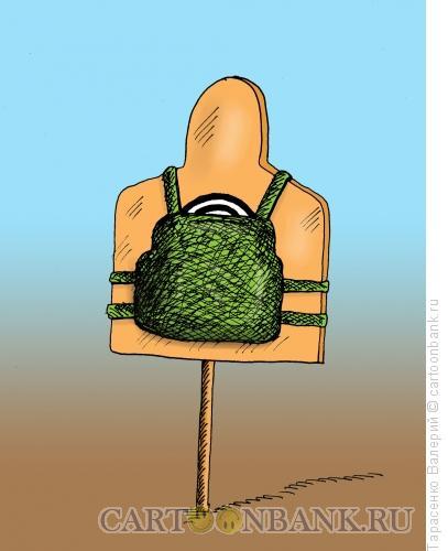 Карикатура: Стойкая мишень, Тарасенко Валерий