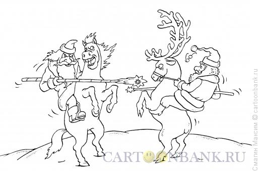 Карикатура: Новогодний поединок, Смагин Максим