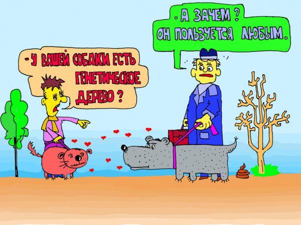 Карикатура: все деревья нам пригодны, leon2008