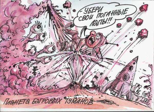 Карикатура: Марсианин, Бауржан Избасаров