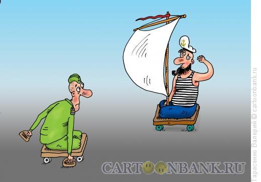 Карикатура: Попутный ветер, Тарасенко Валерий