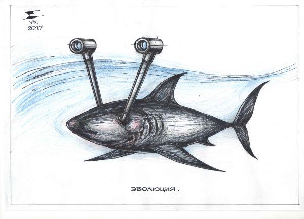Карикатура: Эволюция . Перископическое стереозрение у рыб ., Юрий Косарев