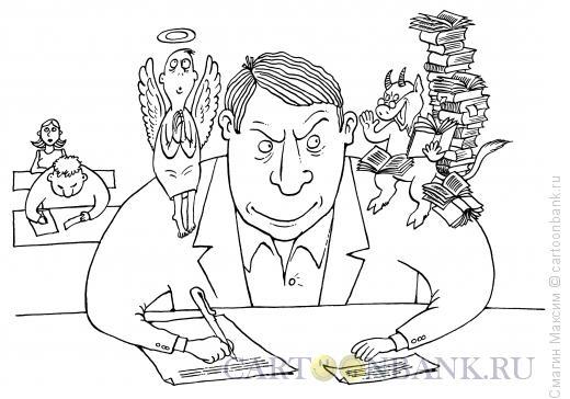 Карикатура: Черт-подсказчик, Смагин Максим