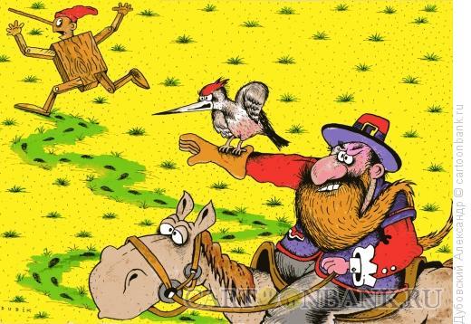 Карикатура: Охота на Буратино, Дубовский Александр