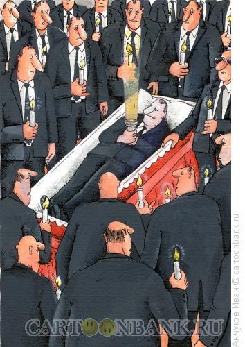 Карикатура: труп с фонариком, Анчуков Иван