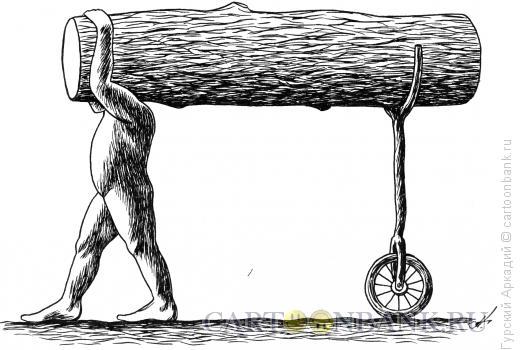 Карикатура: несущий бревно, Гурский Аркадий