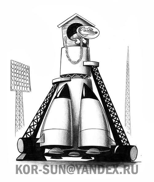 Карикатура: В космос!, Сергей Корсун