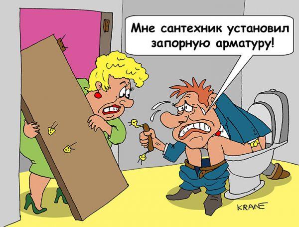 Карикатура: Запор, Евгений Кран