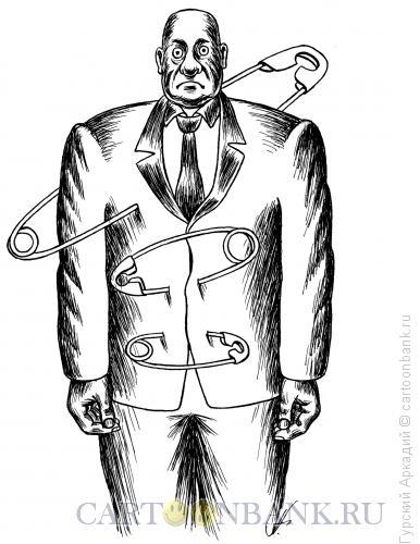 Карикатура: булавки, Гурский Аркадий