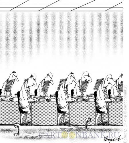 Карикатура: Под контролем начальства, Богорад Виктор