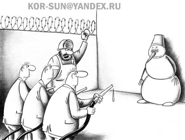 Карикатура: Расстрел, Сергей Корсун