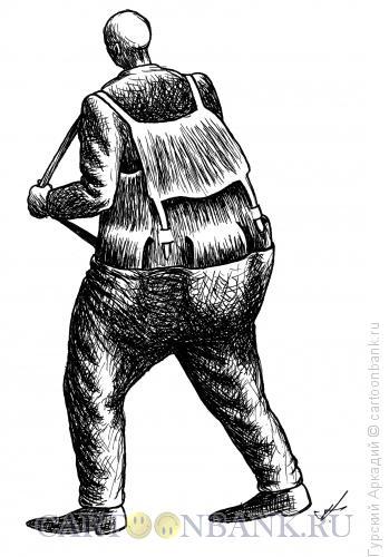 Карикатура: рюкзак в штанах, Гурский Аркадий
