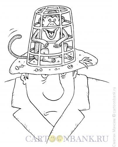 Карикатура: Шляпа-клетка, Смагин Максим