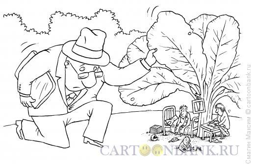 Карикатура: Бедность под ногами, Смагин Максим