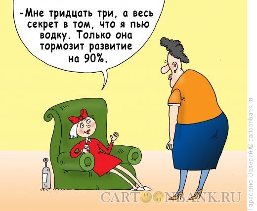 Карикатура: Вот так диета, Тарасенко Валерий
