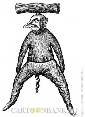 Карикатура: человек-штопор, Гурский Аркадий