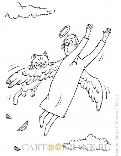 Карикатура: Крылышко ангела, Смагин Максим