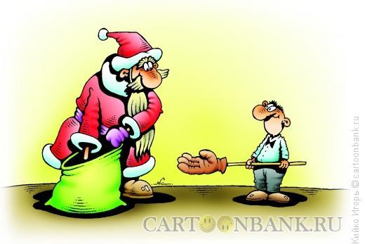 Карикатура: Подарок, Кийко Игорь