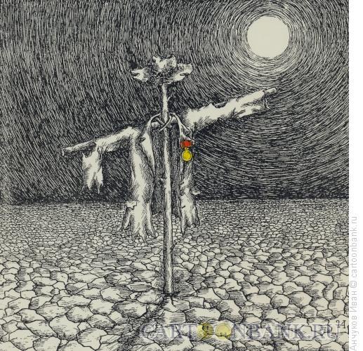 Карикатура: орденоносец, Анчуков Иван