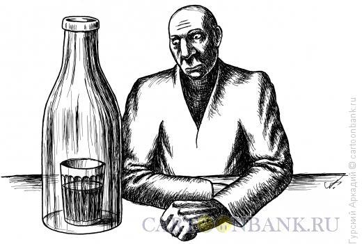 Карикатура: стакан в бутылке, Гурский Аркадий
