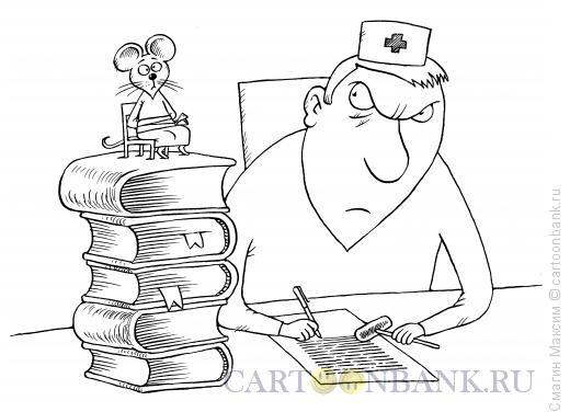 Карикатура: Мышь у психиатра, Смагин Максим