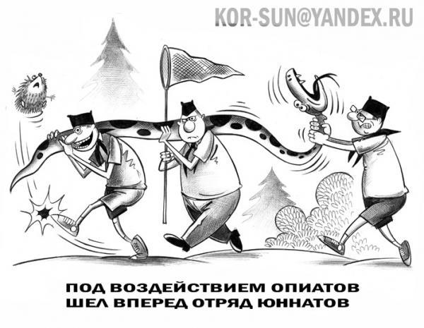 Карикатура: Отряд юннатов, Сергей Корсун