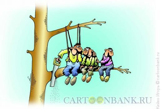 Карикатура: Страховка, Кийко Игорь