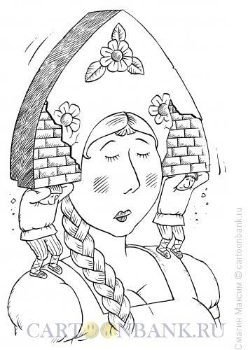 Карикатура: Тяжкий кокошник, Смагин Максим
