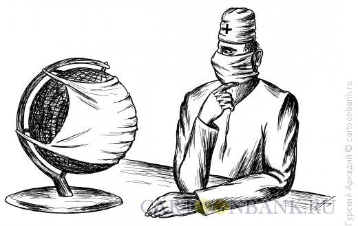 Карикатура: глобус, Гурский Аркадий