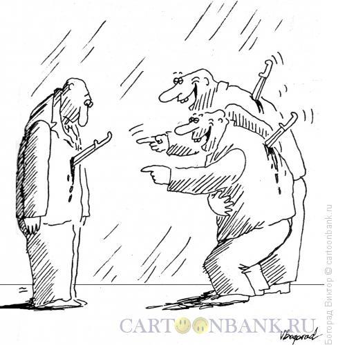 Карикатура: Черный юмор, Богорад Виктор