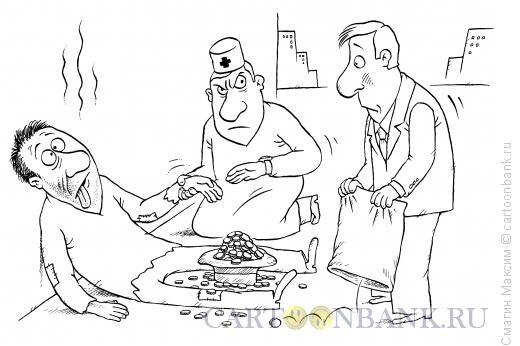 Карикатура: Смерть от щедрости, Смагин Максим