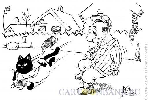 Карикатура: Чёрная кошка, Смагин Максим