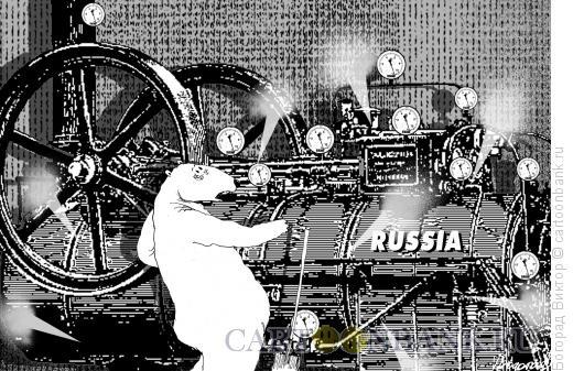 Карикатура: Паровой котел, Богорад Виктор