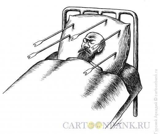 Карикатура: подушка со стрелами, Гурский Аркадий