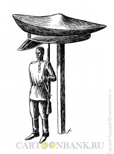 Карикатура: часовой на посту, Гурский Аркадий