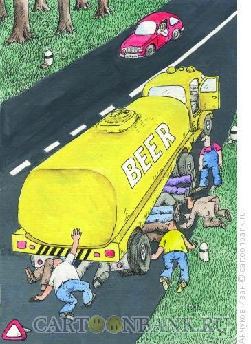 Карикатура: Авария, Анчуков Иван