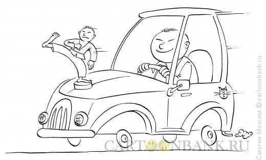 Карикатура: Каратист-автомобилист, Смагин Максим