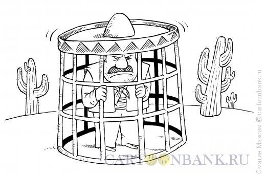 Карикатура: Мексиканец в клетке, Смагин Максим