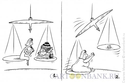 Карикатура: Диета на весах, Смагин Максим