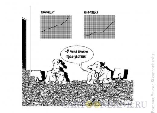Карикатура: Предчувствие, Богорад Виктор