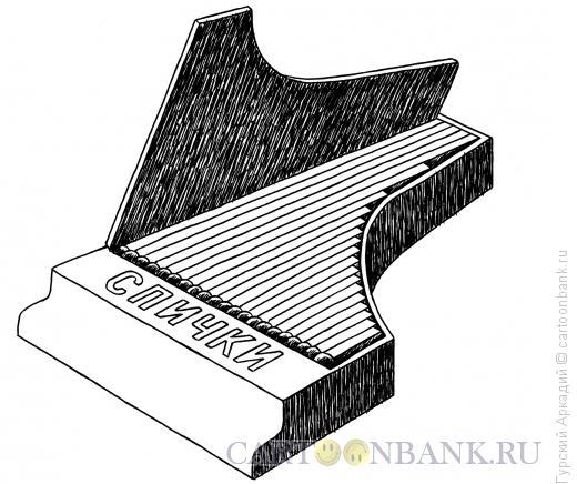 Карикатура: рояль, Гурский Аркадий