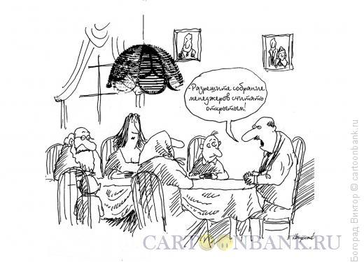 Карикатура: Семейный бизнес, Богорад Виктор
