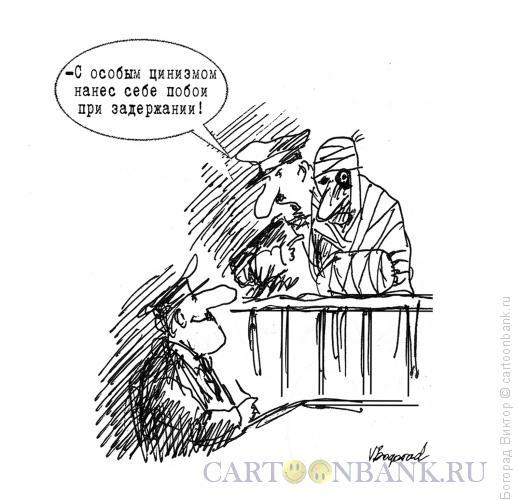 Карикатура: Протокол, Богорад Виктор
