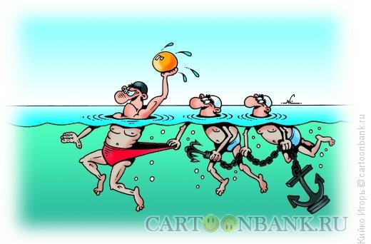 Карикатура: Якорь, Кийко Игорь