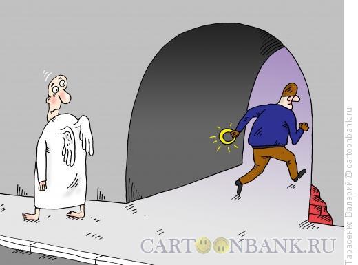 Карикатура: Это ограбление!, Тарасенко Валерий