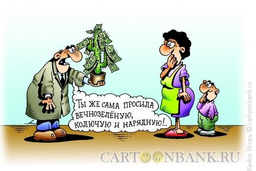 Карикатура: Елочка, Кийко Игорь