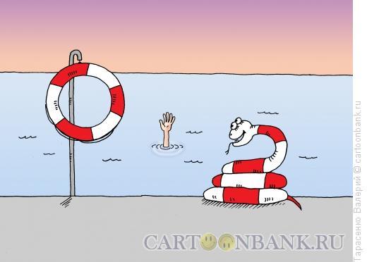Карикатура: Спасатель, Тарасенко Валерий