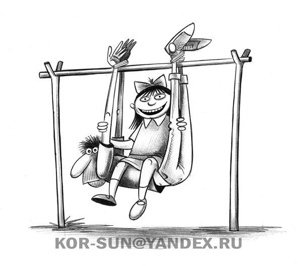 Карикатура: Качели, Сергей Корсун